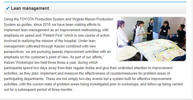 Lean management v bolnici Aso Iizuka